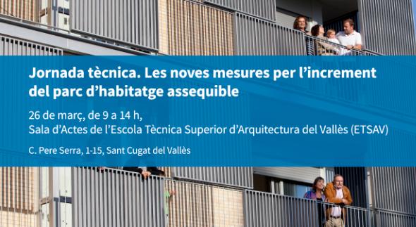 Jorna Tècnica sobre les mesures per incrementar habitatge assequible organitzada per Ajuntament Sant Cugat